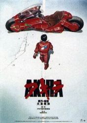 akiracasting Akira Casting Rumors Abound!